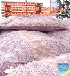 京都西川 ダブルサイズ 羽毛合い掛け布団(日本製) 1.0kg フランス産ホワイトダックダウン90%