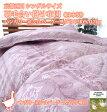 京都西川 シングルサイズ 羽毛合い掛け布団(日本製)ハンガリー産シルバーグースダウン90% 0.7kg
