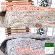 京都西川 シングルサイズ  羽毛肌掛け布団(日本製)  0.3kg ハンガリー産ホワイトダウン90% 【売れ筋】