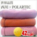 Polartec-d4