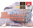京都西川シングルサイズペアタイプ羽毛掛け布団(2枚合わせタイプ)(マザーグース)(日本製)