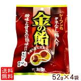 金の飴(タネなし梅入り) 52g×4袋 【メール便送料無料】