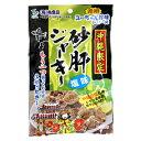 砂肝ジャーキー(塩味)50g /沖縄お土産 おつまみ ユーちゃん珍味