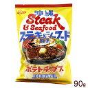 ポテトチップス 沖縄ステーキ&シーフード風味