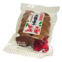 黒糖菓子タンナファクルー 10個入り │沖縄土産 お菓子│