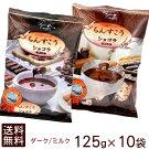 【送料コミ】選べる!ちんすこうショコラ(ダーク&ミルク)10袋セット