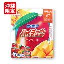 沖縄限定 森永ハイチュウ マンゴー 12粒×5本入 /沖縄お土産 お菓子