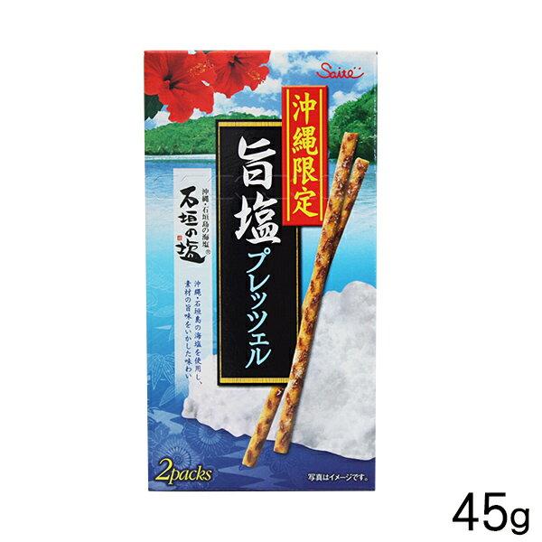 スナック菓子, その他  45g