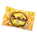 ちょっちゅね(ピーナッツ)75g [メール便可能] 【沖縄土産 菓子】