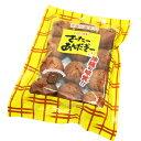 さーたーあんだぎー 12個入 │まるひら製菓 サーターアンダギー 沖縄...