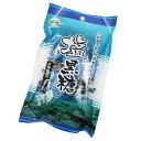 塩黒糖80g  <ゆうメール利用で送料無料> │夏バテ対策 ...