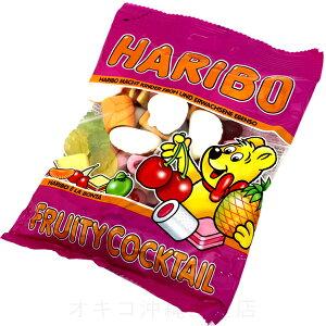 ハリボー フルーティカクテル 200g │グミキャンディ 輸入菓子 海外のお菓子│