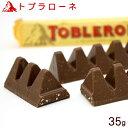 トブラローネ ミルク 35g |チョコレート 輸入菓子|%3f_ex%3d128x128&m=https://thumbnail.image.rakuten.co.jp/@0_mall/e-okiko/cabinet/c1in/toblerone-s1.jpg?_ex=128x128