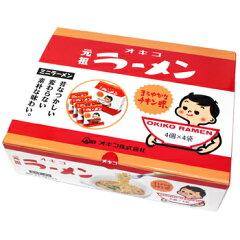 元祖!オキコラーメン (4個×4袋)ボックス入り 【沖縄土産 菓子】