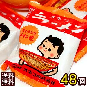 【送料無料】元祖オキコラーメン 48個(1ケース) │沖縄インスタントラーメン カップラーメン…
