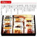 商品画像:トオカツフーズの人気おせち2018楽天、2018 カモ井のおせち 五葉(約3?4人前)
