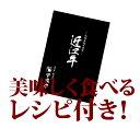 【送料込み】近江牛「上カルビ300g」 父の日 ギフト プレゼント 3