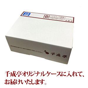 近江牛メガランプステーキ1枚450g1ポンドサイズ