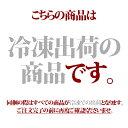 近江牛かのこステーキ(成型肉)(冷凍) 母の日 ギフト 3