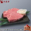 ニュージーランド産シルバーファーン・ファームス社製牛ヒレブロック、ナチュラルビーフブロック肉だからステーキ、ローストビーフ、たたきに♪牛ヒレブロック 500gサイズ(牛フィレ肉かたまり)牛肉ステーキ最高級部位リザーヴ!塊肉で焼肉三昧、バーベキュー