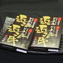 【2015夏限定ギフト】近江牛ビーフカレーセット