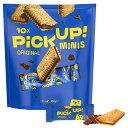 ピックアップミニーズ チョコビスケット 1袋 Bahlsen PICK UP minis【ドイツ お土産】|バールセン ロングセラー商品 ビスケット クッキー ドイツ土産