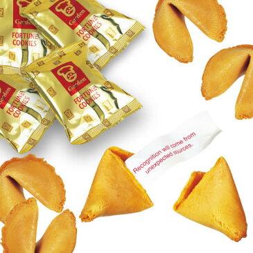 【香港 お土産】香港 フォーチュンクッキー1箱|クッキー アジア 食品 香港土産 おみやげ お菓子