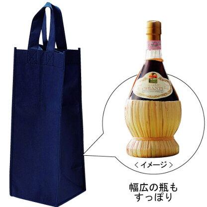 ワインバッグ