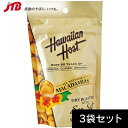 【ハワイ お土産】Hawaiian Host ハワイアンホースト 塩味...