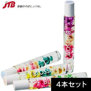 Blossom リップグロス4本セット