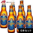 【シンガポールおみやげがポイント10倍&送料無料!】タイガービール6本セット1セット(6本)(シンガポールのビール)