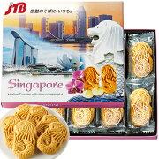 シンガポール マーライオンクッキー クッキー おみやげ