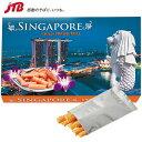 【シンガポール お土産】シンガポール チリプロウンロール1箱|スナック菓子 東南アジア 食品 シンガポール土産 おみやげ お菓子