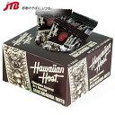 【ハワイ お土産】ハワイアンホースト マカダミアナッツチョコボックス|マカダミアナッツチョコレート ハワイ 食品 ハワイ土産 おみやげ お菓子 p20|海外土産 みやげ