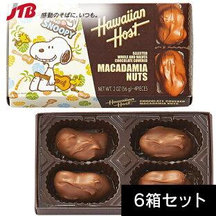 Hawaiian Host ハワイアンホースト スヌーピーマカダミアナッツチョコ6箱セット