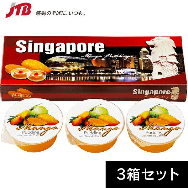 中華菓子, マンゴープリン  3