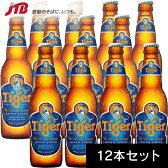 【シンガポール お土産】Tiger(タイガー)|タイガービール6本セット2セット(12本)|ビール【おみやげ お土産 シンガポール 海外 みやげ】