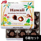 【ハワイおみやげ】ハワイマカダミアナッツチョコ(フラデザイン)9粒入6箱セット|チョコレート【ポイント10倍&送料無料!】