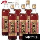 【台湾お土産がポイント10倍&送料無料!】陳年紹興酒6本セット(台湾お土産)