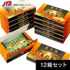 【台湾お土産がポイント10倍&送料無料!】台湾パイナップルケーキミニ12箱セット(台湾おみやげ)