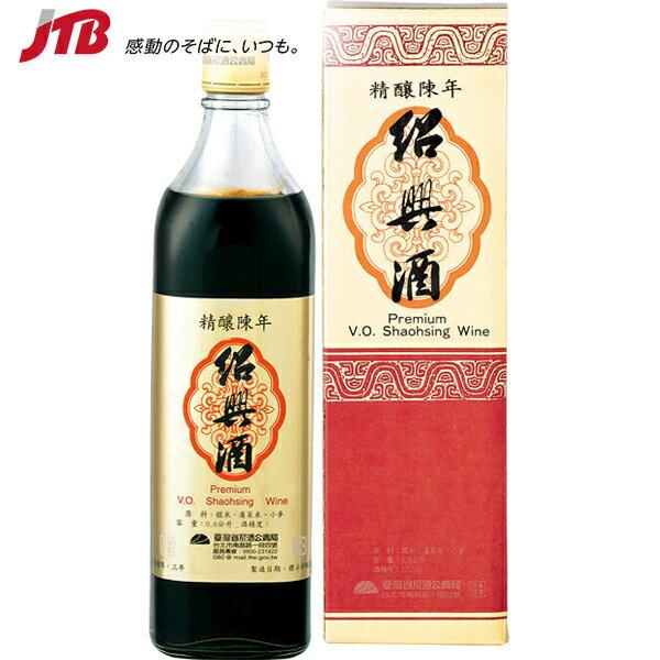 精醸陳年紹興酒 600ml【台湾 お土産】|紹興酒 アジア お酒 台湾土産 おみやげ