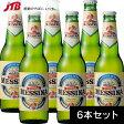 【イタリア お土産】メッシーナビール6本セット|ビール【おみやげ お土産 イタリア 海外 みやげ】イタリア お酒