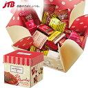 【フランス お土産】モンバナ アソートチョコボックス|チョコレート ヨーロッパ 食品 フランス...