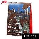 【アメリカ お土産】ニューヨーク ブラウニーチップス6箱セット|クッキー アメリカ カナダ 南米 食品 アメリカ土産 おみやげ お菓子
