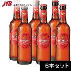 スペインビール 330ml×6本セット【スペイン お土産】|ビール ヨーロッパ お酒 スペイン土産 おみやげ n0518