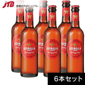 【スペイン お土産】Estrella(エストレージャ)|スペインビール6本セット|ビール【おみやげ お土産 スペイン 海外 みやげ】スペイン お酒