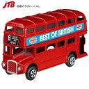 【イギリス お土産】ロンドンバス形鉛筆削り|文具 ヨーロッパ 雑貨 イ...