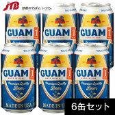 【グアム お土産】GUAM1(グアムワン)|グアムワン ラガービール6缶セット|ビール【お土産 お酒 おみやげ グアム 海外 みやげ】グアム ビール