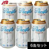 【カナダ お土産】パシフィック ピルスナービール6缶セット|ビール【お土産 お酒 おみやげ カナダ 海外 みやげ】カナダ ビール