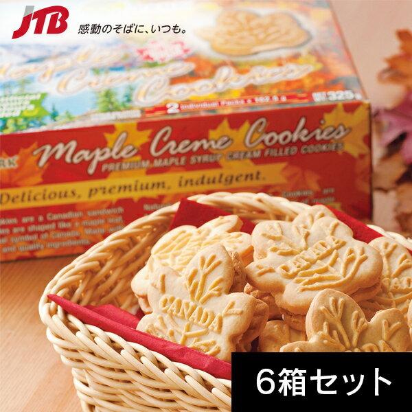 【カナダ お土産】NATURAL PARK メープルクリームクッキー20枚入 6箱セット クッキー ナチュラルパーク【お土産 食品 おみやげ カナダ 海外 みやげ】カナダ クッキー